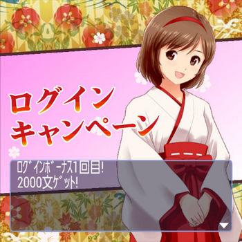 mikonoyashiro-roguin1.jpg