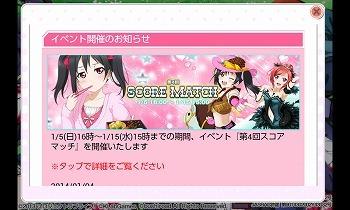 s-2014-01-06 15.58.48.jpg