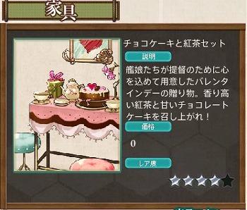 s-チョコレートケーキと紅茶セット.jpg