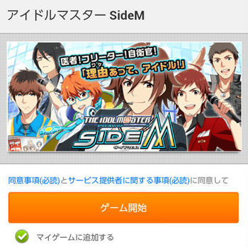 sideM_top.jpg