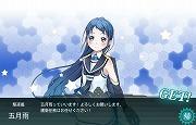ss-艦これ_五月雨ゲット.jpg