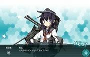 ss-艦これ_暁ゲット.jpg