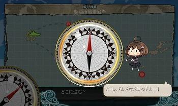 ss-艦これ_羅針盤.jpg
