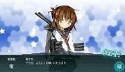 ss-艦これ_電ゲット.jpg