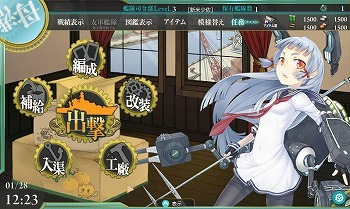 ss-艦隊これくしょん~艦これ~自分ち.jpg