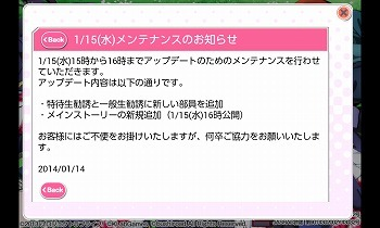 s-2014-01-14 17.27.54.jpg