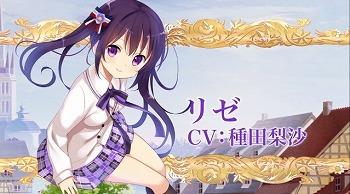 rize.jpg