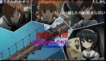 s-girlskomand3.jpg
